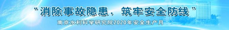 w88优德娱乐中文版-优德w88苹果手机下载-w88优德投注2020年安全生产月