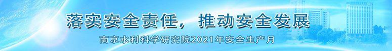 w88优德娱乐中文版-优德w88苹果手机下载-w88优德投注2021年安全生产月
